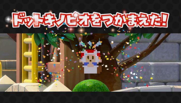 Captain Toad: Treasure Tracker – Japanese amiibo Introduction Trailer