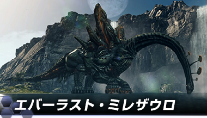 Xenoblade Chronicles X – Japanese Mira Monsters Screenshots