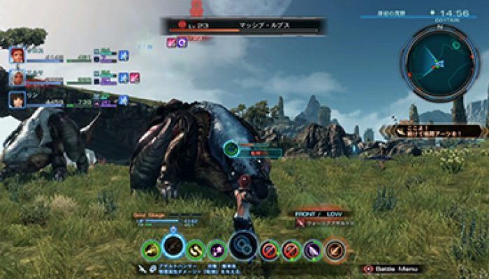 Xenoblade Chronicles X – Classes To Begin With