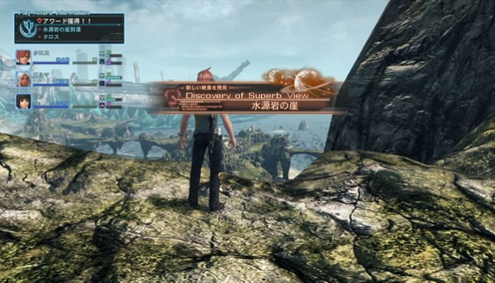 Xenoblade Chronicles X – Special #10 Screenshots