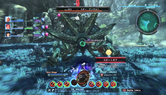 A Preview of Xenoblade Chronicles X via Siliconera: 'How To Use The Powerful Overclock Gear Mode'
