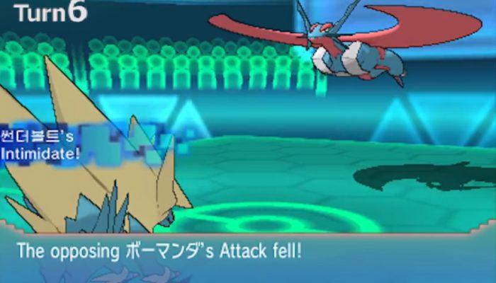 Pokémon ORAS – Battle of Hoenn Online Competition Match Replays (Junior Division)