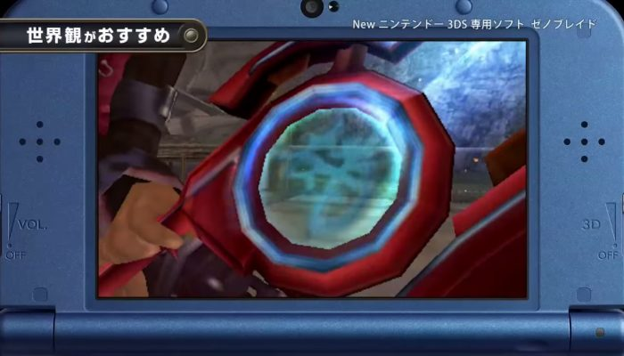 Xenoblade Chronicles 3D – Second Japanese Overview Trailer
