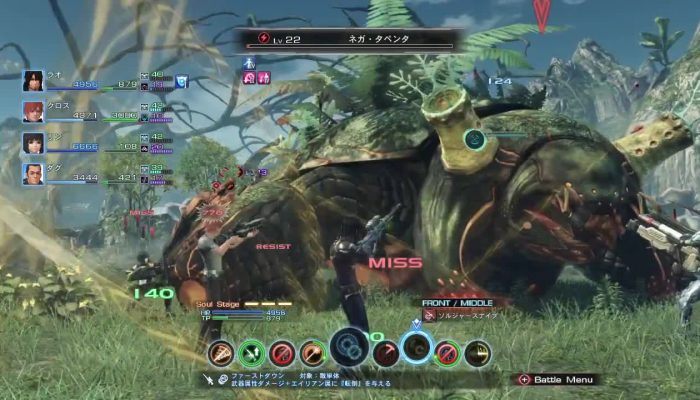 A Preview of Xenoblade Chronicles X via Siliconera: 'Details On How To Fight And Give Commands'