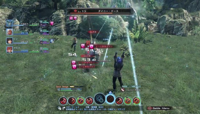 A Preview of Xenoblade Chronicles X via Siliconera: 'Details On Creating Weapons And The Other Alien Races You'll Encounter'