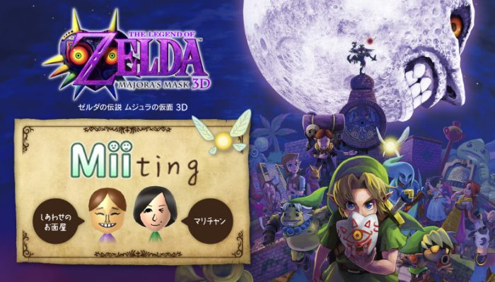 MariChan's Majora's Mask 'Miiting' with… the Happy Mask Salesman on Miiverse