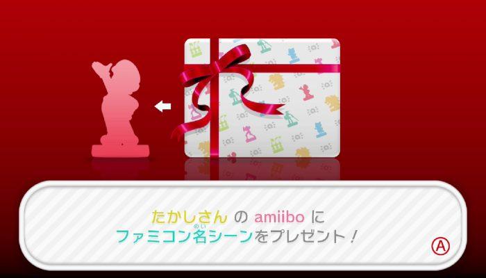 amiibo tap – Japanese Screenshots