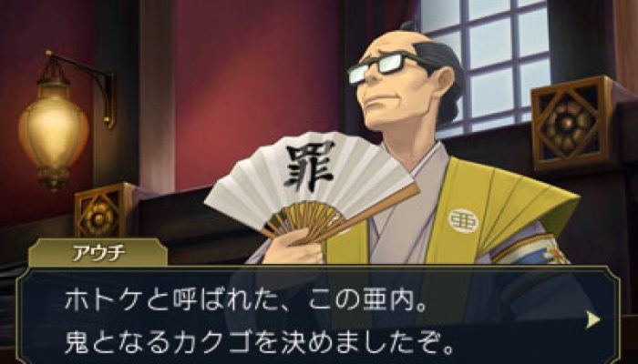 Dai Gyakuten Saiban – New Japanese Screenshots
