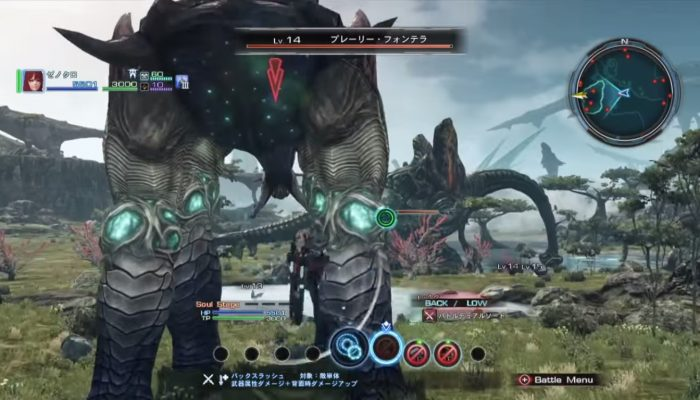 A Preview of Xenoblade Chronicles X via Siliconera: 'Starting Classes' First Arts, Party Co-op Bonuses'