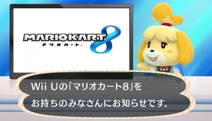 Mario Kart 8 – Japanese Commercial for DLC Pack 2