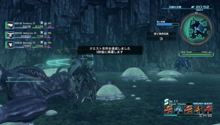 Xenoblade Chronicles X – Online Quest Footage