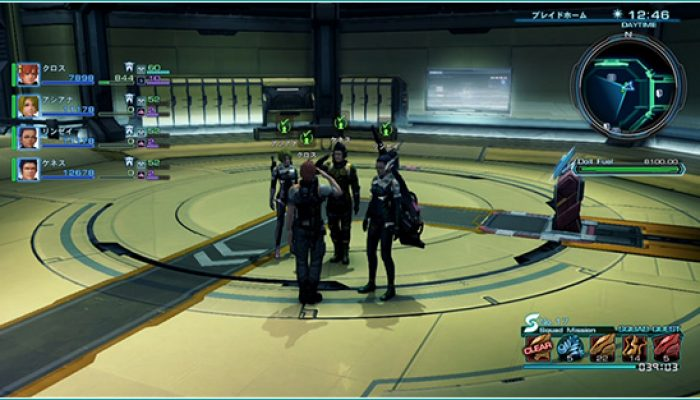 Xenoblade Chronicles X – Online Quest Screenshots and Info