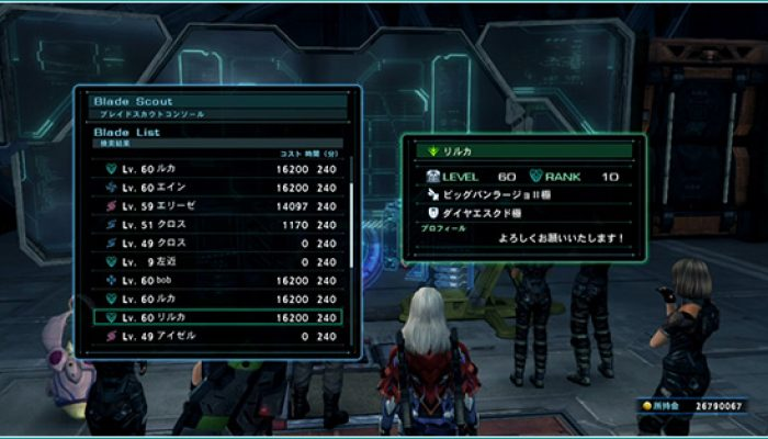 Xenoblade Chronicles X – Player Squad Screenshots and Info