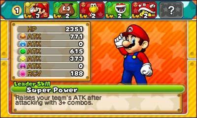 Nintendo eShop Downloads North America Puzzle & Dragons Super Mario Bros Edition