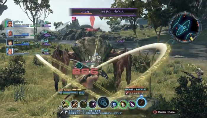 Xenoblade Chronicles X – Japanese Soul Voice Footage