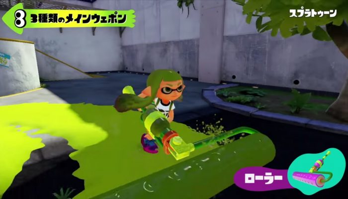 Splatoon – Japanese Overview Trailer