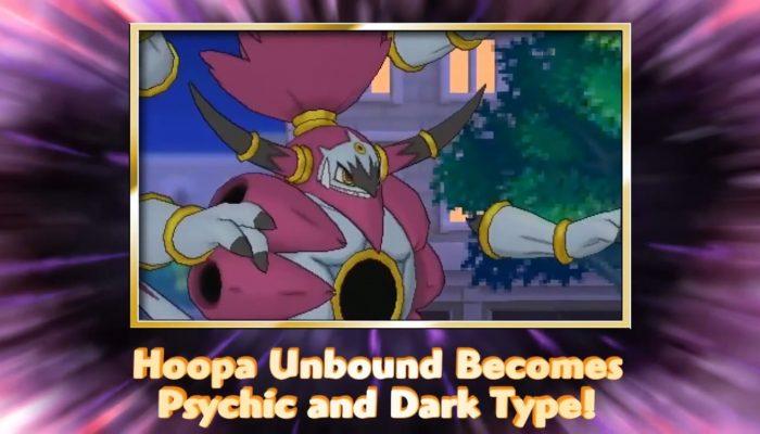 Pokémon ORAS – Hoopa Unbound Revealed Trailer