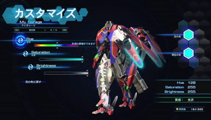 Xenoblade Chronicles X – Doll Customization Screencaps