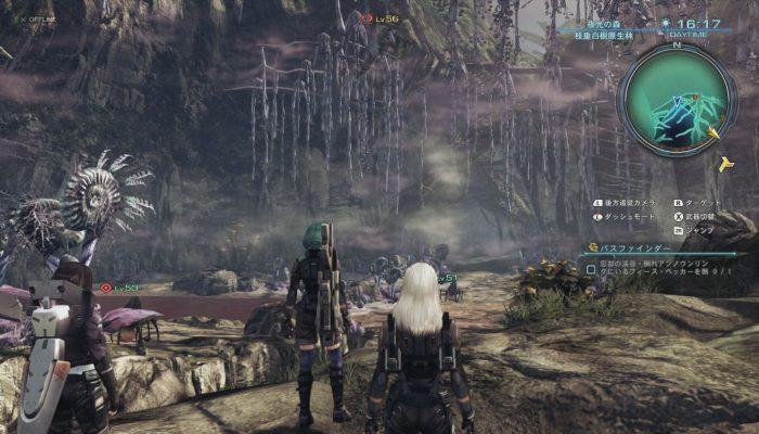 Xenoblade Chronicles X – Preview Screenshots from 4Gamer