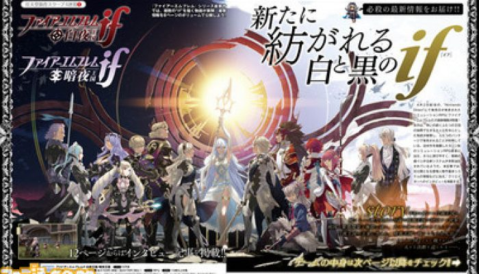 A Preview of Fire Emblem If via Siliconera: 'Fire Emblem If Adds Easier Modes, And No Longer Has Limited Weapon Usage'