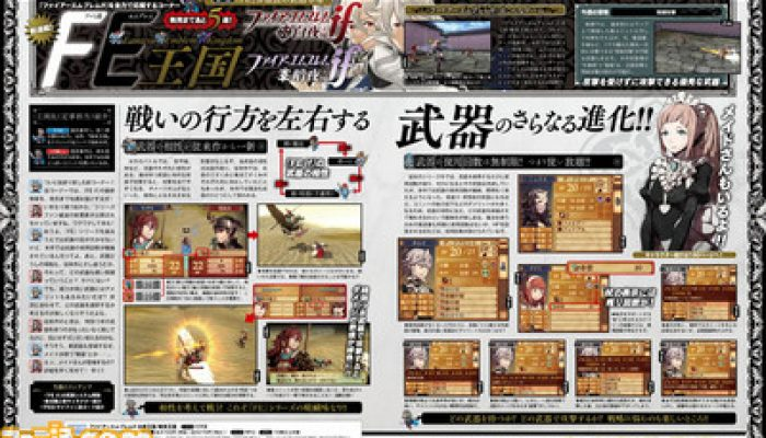 A Preview of Fire Emblem If via Siliconera: 'Fire Emblem If Introduces New Weapon Triangle System'