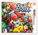 Nintendo FY3/2018 Super Smash Bros for Nintendo 3DS