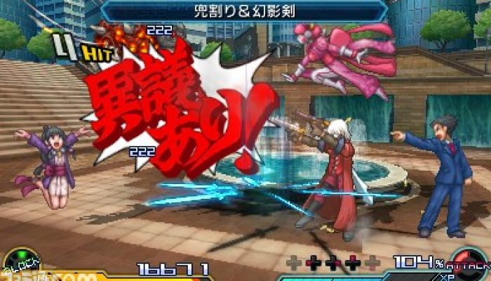 Project X Zone 2 – New Character Art and Screenshots from Famitsu