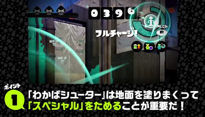 Splatoon – Japanese Splatoon Global Testfire Trailer