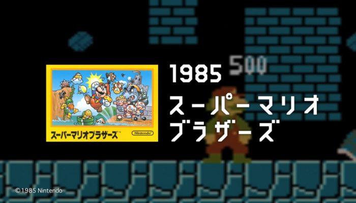 Mario Maker – Japanese Super Mario 30th Anniversary Extended Trailer