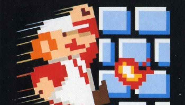 NoA: 'Super Mario Bros. Inducted Into the World Video Game Hall of Fame'