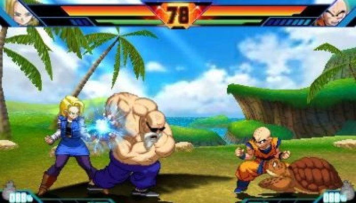 Dragon Ball Z Extreme Butoden launching in Europe on October 16