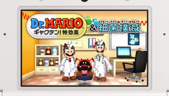 Dr. Mario 3DS – Japanese Introduction Trailer