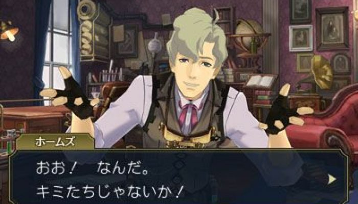 Dai Gyakuten Saiban – Japanese Release Screenshots from 4Gamer