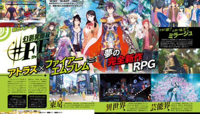 A Preview of Shin Megami Tensei X Fire Emblem via Gematsu: 'Genei Ibun Roku #FE will take 30 hours to clear'