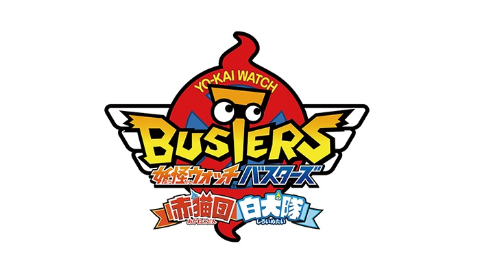 Media Create Top 20 Yo-kai Watch Busters