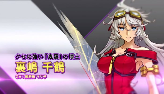 Project X Zone 2 – Newest Japanese Trailer