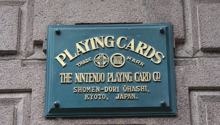 Nintendo's 2015 Annual General Meeting of Shareholders Q&A 5: Old Nintendo HQ