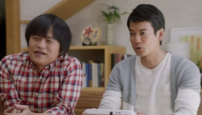 Super Mario Maker – Japanese Play Commercials