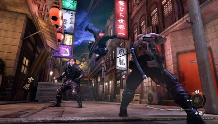 Devil's Third – Screenshots from Nintendo of Europe's Website