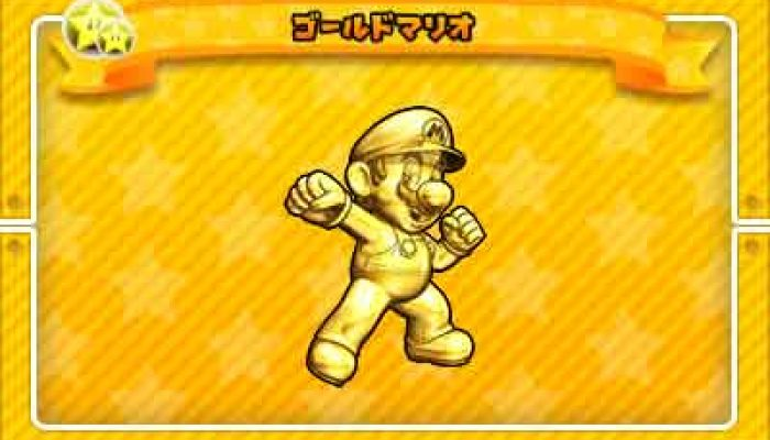 Puzzle & Dragons Super Mario Bros. Edition – Japanese Gold and Metal Mario Screenshots