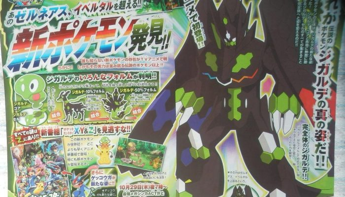 New Zygarde Forms leaked from CoroCoro Magazine