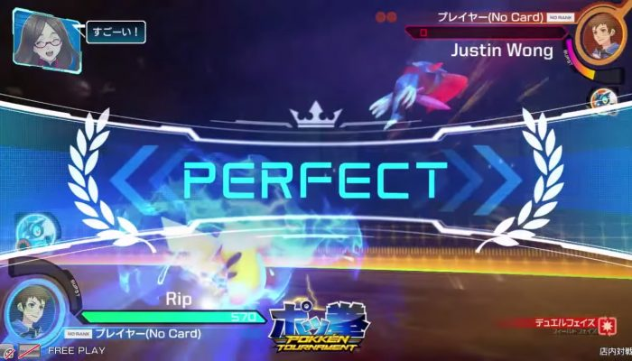 2015 Pokkén Tournament Invitational – Winners Finals: Rip vs. Justin Wong