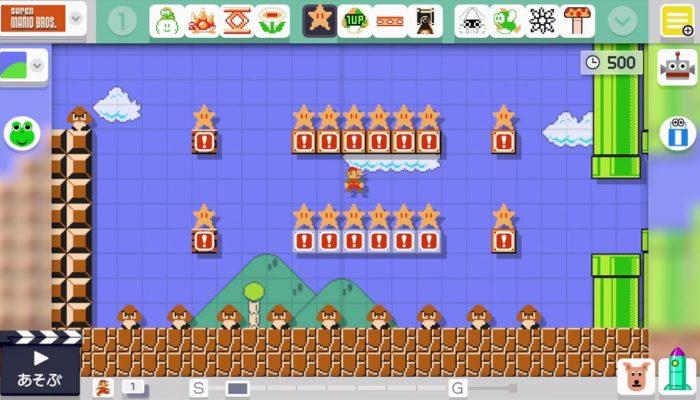 Super Mario Maker – Second and Third Japanese Arrange Commercials