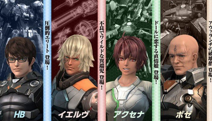 A Preview of XCX via Siliconera: 'Xenoblade Chronicles X Will Include Axana, Boze, HB, And Yelve For Free In The West'