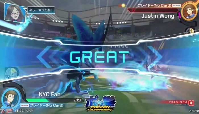 2015 Pokkén Tournament Invitational – Losers Finals: NYC Fab vs. Justin Wong