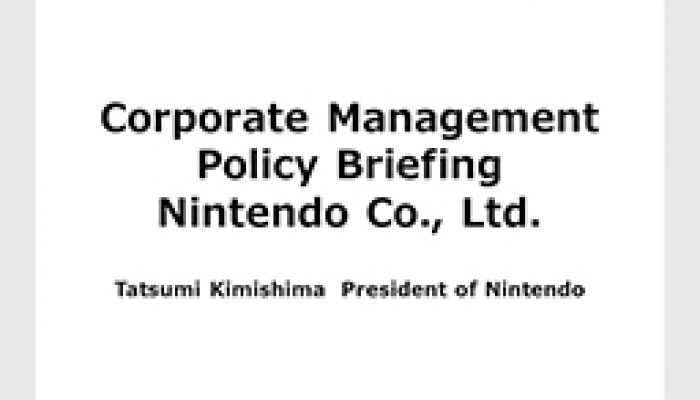 Nintendo Q2 FY3/2016 Corporate Management Policy Briefing, Part 1: Introduction