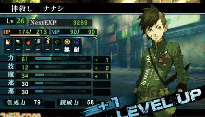 Shin Megami Tensei IV: Final – First Screenshots