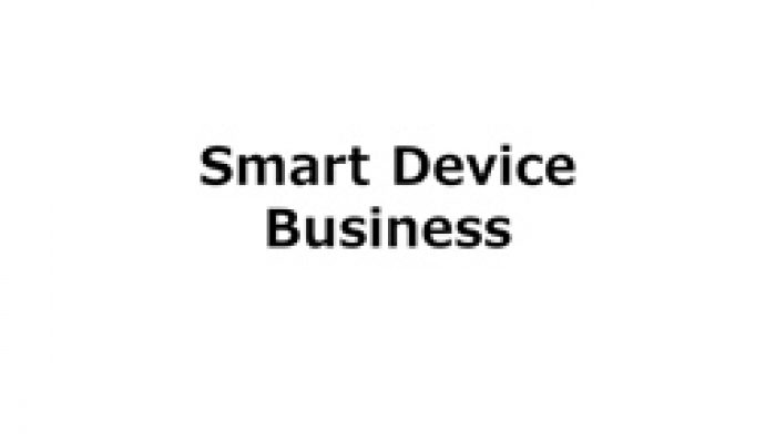 Nintendo Q2 FY3/2016 Corporate Management Policy Briefing, Part 11: Smart Device Business & Conclusion