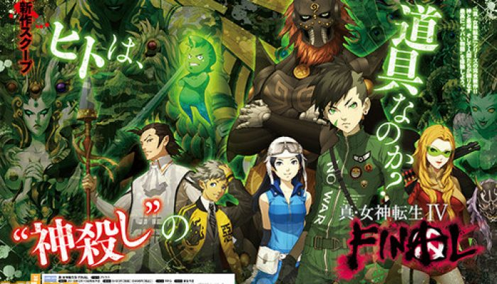 A Shin Megami Tensei Preview via Gematsu: 'Shin Megami Tensei IV Final first story and character details'