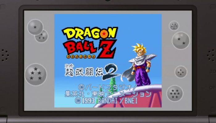 Dragon Ball Z: Extreme Butoden – Super Butoden 2 Pre-Order Bonus